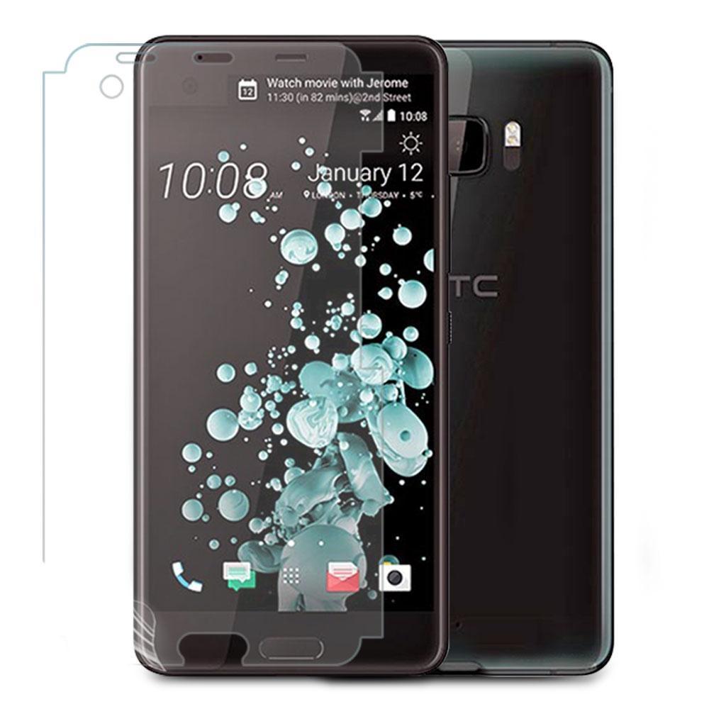 o-one大螢膜PRO HTCUUltra滿版全膠保護貼超跑包膜頂級原料犀牛皮台灣製