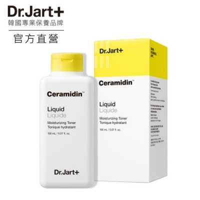 (即期品)Dr.Jart+神奇分子釘修護凝露150ML(效期至2020/09/19)