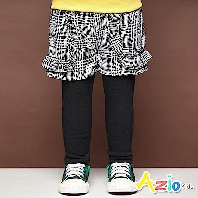 Azio Kids 長褲  假兩件格紋短褲不倒絨鬆緊內搭長褲(黑)