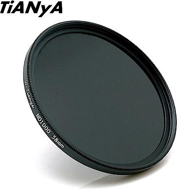 Tianya 薄框ND110減光鏡58mm減光鏡(減10格降1/1000)