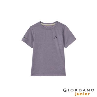 GIORDANO 童裝G-MOTION超輕涼感T恤 - 62 仿段彩薄暮紫