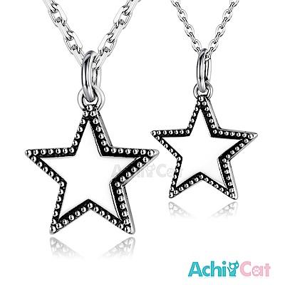 AchiCat 925純銀情侶項鍊 愛戀星光