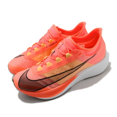 Nike 慢跑鞋 Zoom Fly 3 襪套 運動 男鞋 氣墊 避震 路跑 健身 透氣 輕量 球鞋 橘 黑 AT8240801