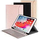 iPad Pro 11吋專用尊榮型三代筆槽分離式鋁合金超薄藍牙鍵盤/皮套