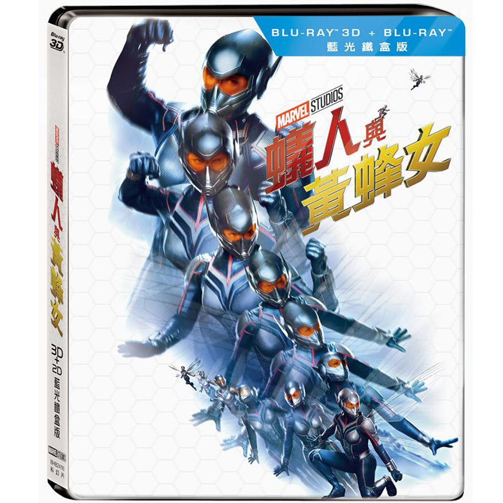 蟻人與黃蜂女 3D+2D 藍光限量鐵盒版