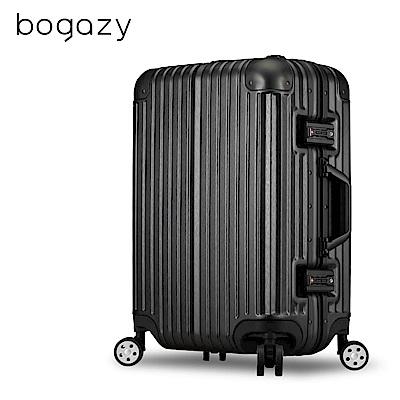Bogazy 綠野迷蹤 20吋鋁框新型力學V槽拉絲行李箱(太空黑)