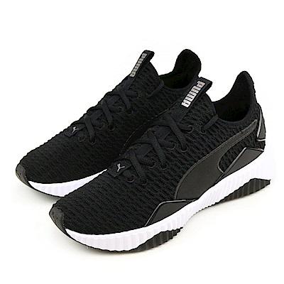 PUMA-Defy Wns女訓練鞋-黑色