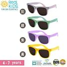 美國《RKS》閃耀變色框4-7歲-太陽眼鏡(4色)