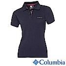 Columbia 哥倫比亞 女-防曬25快排短袖POLO衫深藍UAR19710NY
