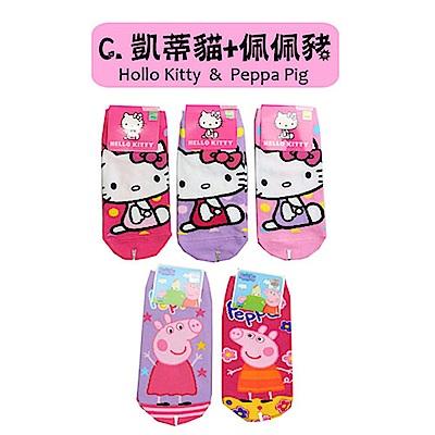 (任選)台灣製造卡通直版襪1雙(凱蒂貓+佩佩豬系列)