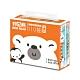 [買一送一]BeniBear邦尼熊-極地柔膚橘抽取式衛生紙110抽12包6袋x2箱(144包) product thumbnail 2