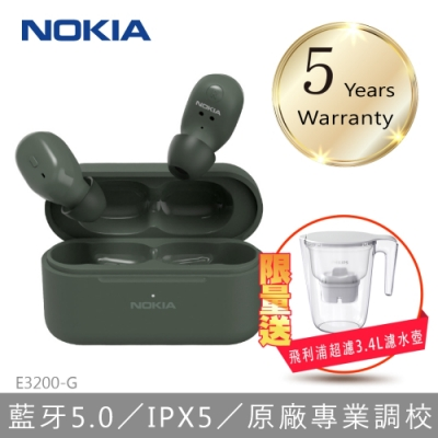 【NOKIA諾基亞】真無線藍牙耳機E3200-綠