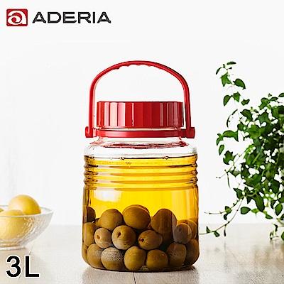 ADERIA 日本進口手提式玻璃瓶3L(8H)