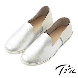 【T2R】真皮手工質感輕便懶人鞋-白