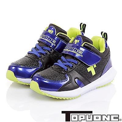 (雙11)TOPUONE 韓版健康抗菌防臭童鞋-黑綠