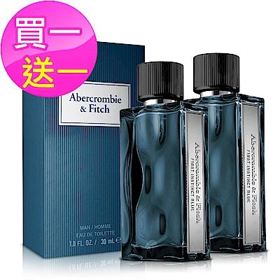 (買一送一)Abercrombie & Fitch 湛藍男性淡香水30ml