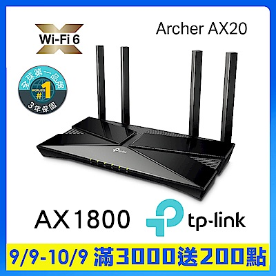 TP-Link Archer AX20 AX1800 wifi6 G