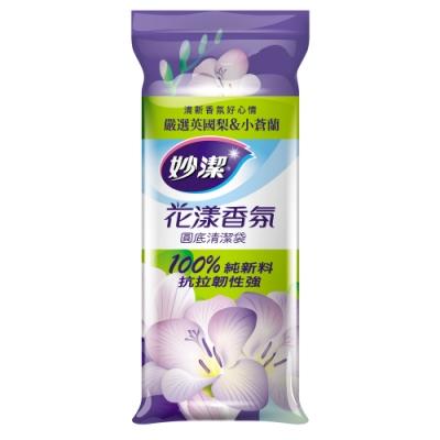 妙潔 花漾香氛清潔袋-M(單捲)