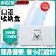 iSFun 防疫專用 口罩多功能名片收納盒 白熊 product thumbnail 1