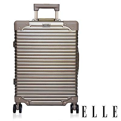 福利品 ELLE 復古假期系列- 24吋霧面裸鑽橫條紋鋁框行李箱-摩卡霧金