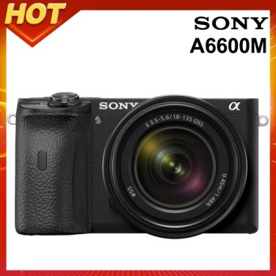 SONY A6600 18-135mm A6600M 變焦鏡組(公司貨)