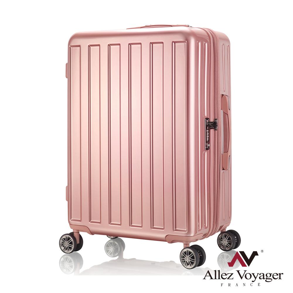 法國奧莉薇閣 28吋行李箱 PC大容量硬殼旅行箱 貨櫃競技場(玫瑰金)