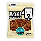 KAZI卡滋-越嚼越香雞肉條 零食包 120g*3