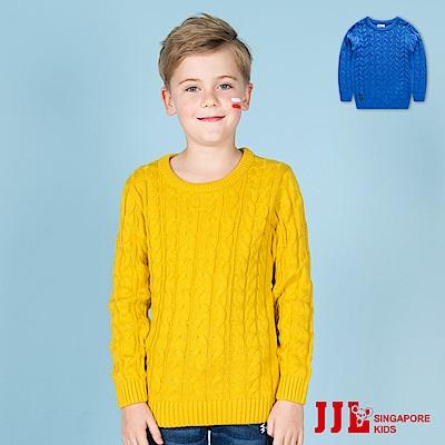 JJLKIDS 簡約復古保暖麻花粗針織毛衣(2色)