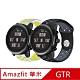 華米 Amazfit GTR 22mm 撞色運動風矽膠替換洞洞錶帶 product thumbnail 1