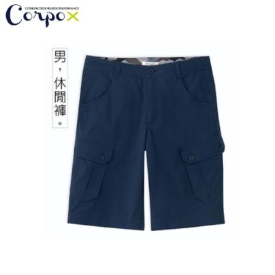 CorpoX 男款耐磨吸排休閒五分褲-深藍