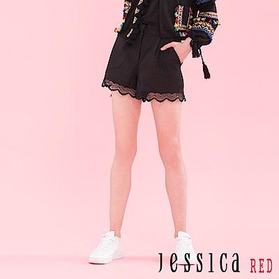 JESSICA RED - 蕾絲拼接設計短褲(黑)