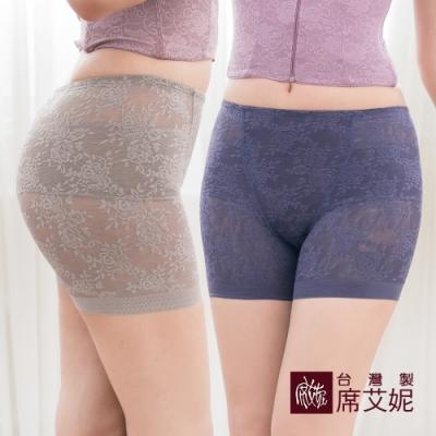 席艾妮SHIANEY 台灣製造(2件組)中腰輕機能雙層收腹 無痕褲腳塑褲