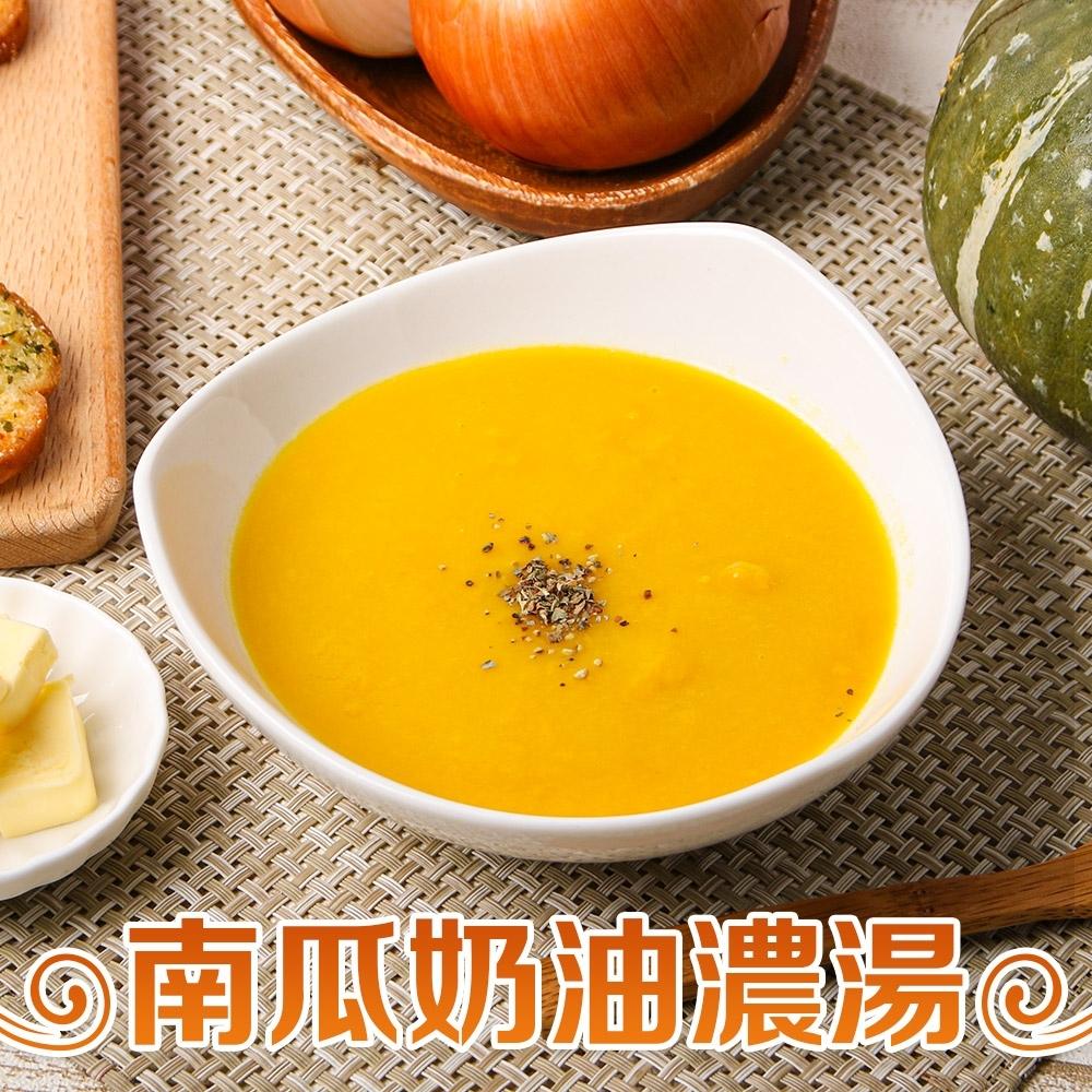 (任選)嘉字號-南瓜奶油濃湯1包(奶素200g/包)
