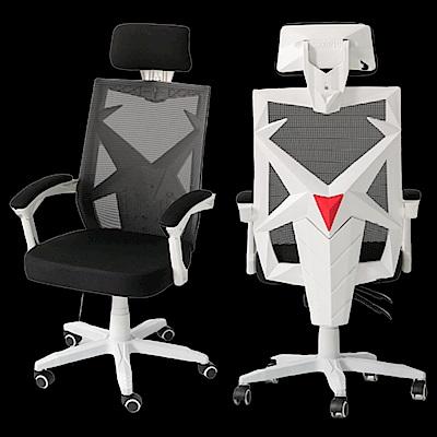 [時時樂限定]  STYLE格調 活動頭枕透氣機能款高背電腦椅/辦公椅