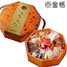金格 壓歲御果綜合年糖春節禮盒+發財蛋糕組