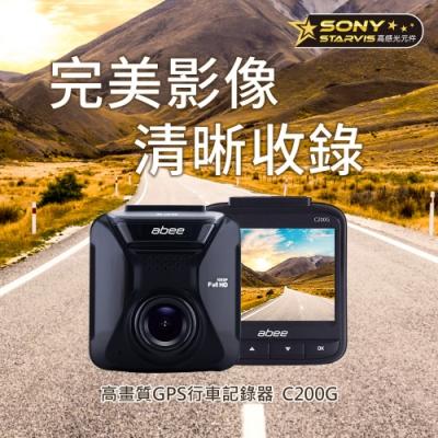 【Abee 快譯通】高畫質GPS行車記錄器+16G記憶卡(C200G)