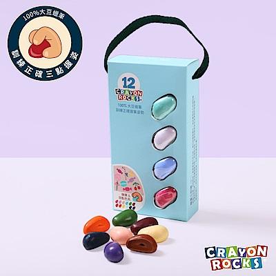 【Crayon Rocks 酷蠟石】酷蠟石 12色 - 糖果 & 甜點色系|3 點握姿專利設計 美感啟蒙必備