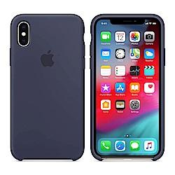 原廠 Apple iPhone XS 矽膠保護殼