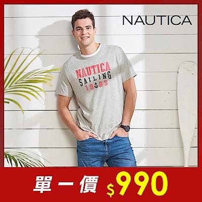 Nautica 經典LOGO拼接短袖T恤-灰