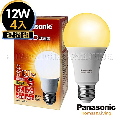 Panasonic國際牌 4入組 12W LED燈泡 超廣角 全電壓-黃光