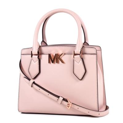 MICHAEL KORS MOTT 玫瑰金字雙層置物手提/斜背二用包-粉色/中