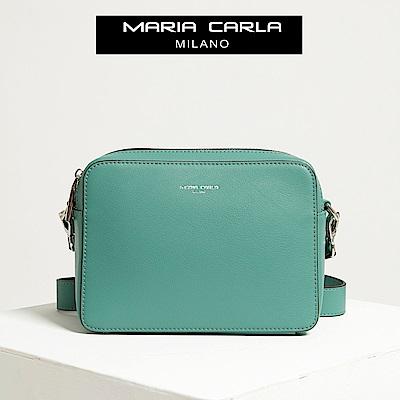【Maria Carla】松柏綠_拉鏈式雙夾層側背包_日光休閒_二層牛皮