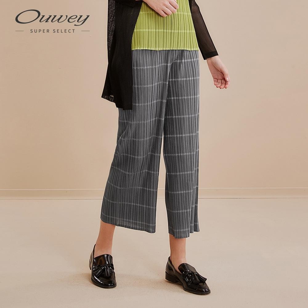 OUWEY歐薇 時尚百搭彈性壓摺褲(藍/灰)