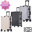 (福利品 25吋)  爵世經典TSA鎖PC鋁框箱/行李箱