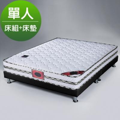 Homelike 柯堤二線天絲棉獨立筒床組-單人3.5尺(二色)