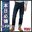 Levis 男款 牛仔褲 513 中腰錐形褲 彈性布料