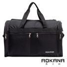 AOKANA奧卡納 YKK拉鍊 輕量防潑水運動健身包 行李袋(百搭黑)03-018
