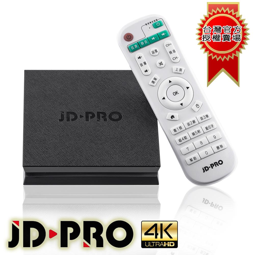 JD-PRO OBS-J100雲寶盒4K數位多媒體機上盒(送HDMI線)