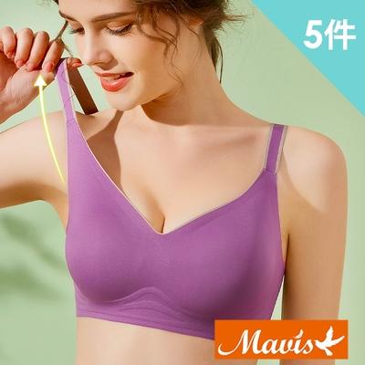 [時時樂限定]Mavis瑪薇絲-撞色果凍條乳膠無痕無鋼圈內衣(5件組)