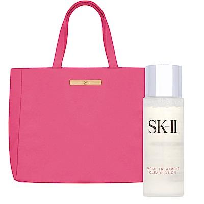 即期品SK-II亮采化妝水30ML巴黎高雅格紋提包